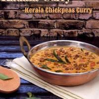 Kadala Curry( Kerala style Creamy Black Chickpeas Curry )